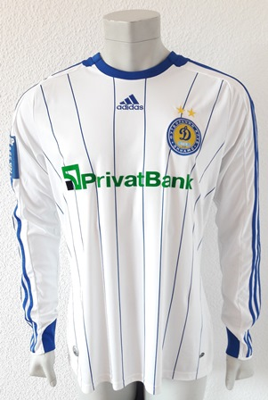 Dynamo Kyiv match shirt 2009/10, worn by croat Ognjen Vukojević