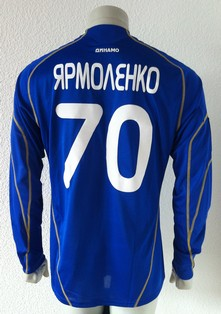 Dynamo Kyiv player issue shirt 2009/10, by ukrainian Anriy Yarmolenko