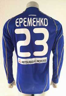 Dynamo Kyiv match shirt 10/11, worn by Roman Eremenko