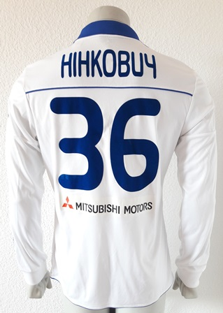 Dynamo Kyiv Kiev match worn shirt 10/11, by Milos Ninkovic