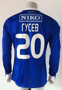 Dynamo Kyiv Kiev match shirt 11/12, worn by Oleh Gusiev