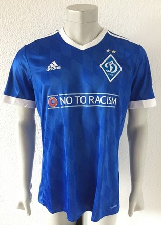 Dynamo Kyiv Kiev player issue shirt 17/18, worn and signed by Domagoj Vida, made by Adidas
