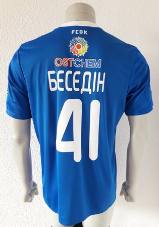 Dynamo Kyiv Kiev match shirt 17/18, worn by Artem Besedin, made by Adidas