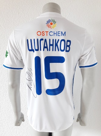 Dynamo Kyiv Kiev match shirt 17/18, worn by Viktor Tsyhankov, made by Adidas