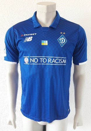 Dynamo Kyiv Kiev match shirt 18/19, worn by Carlos de Pena, made by New Balance
