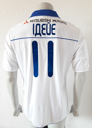 Dynamo Kyiv Kiev match worn shirt 11/12, by Brown Ideye