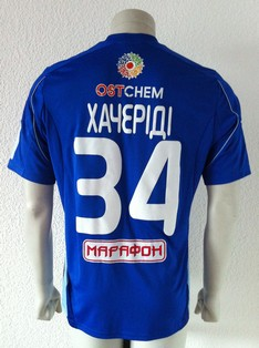 Dynamo Kyiv Kiev match worn shirt 13/14, by Yevhen Khacheridi