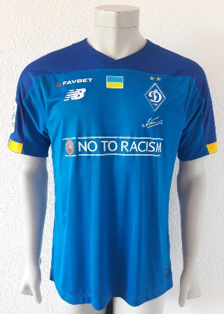 Dynamo Kyiv Kiev match shirt 18/19, worn by Artem Biesedin, made by New Balance