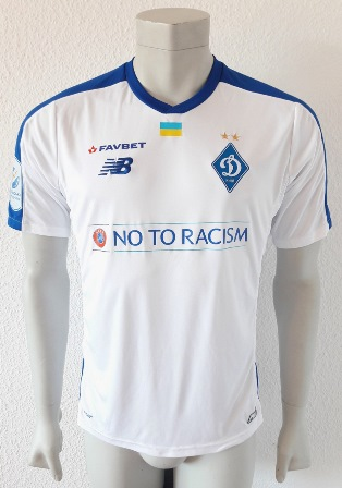 Dynamo Kyiv Kiev match shirt 18/19, worn by Oleksandr Andriyevskyi, made by New Balance